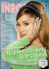 Ariana Grandeの手のひらと手の甲のタトゥーが見たいのですが、アリアナに入ってるタトゥーを紹介してるサイトなどありますか?