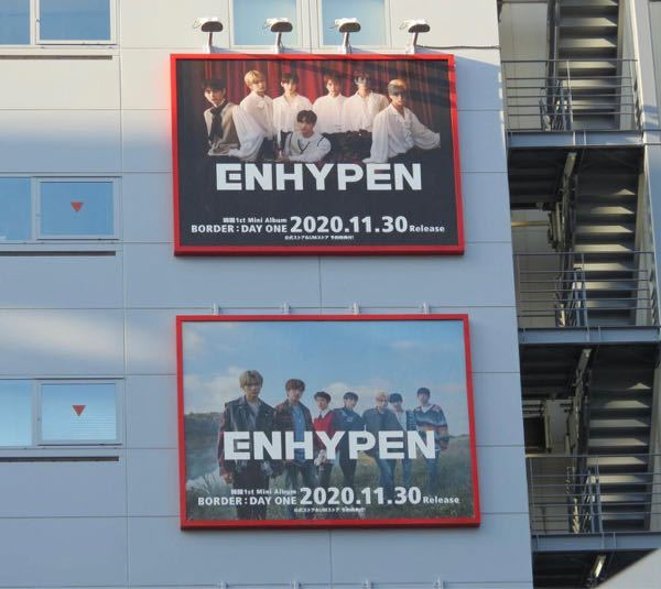 このENHYPENの広告は東京のどこにありますか?