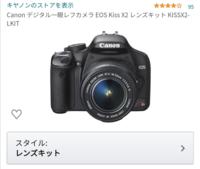 こちらのカメラのボディーキャップとレンズ前後のキャップがわかる方いらっしゃいませんか? 大きさなどを知りたいです<(_ _)>