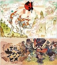 和風ゲームは、海外でも人気が高いのですか? 大神、うたわれるもの、天穂のサクナヒメなど。 日本のゲームは現在世界中で大人気ですよね、言語が翻訳されて欧米やアジアや中南米など、様々な国で日本のゲームが...