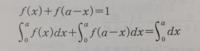 等式にインテグラルをつけてもいいのですか?