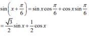 上記の式がどのようなプロセスを経て下記の式になるか教えてください
