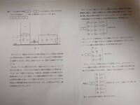 熱力学の問題です。 4 ③ 5 ④ までは解けました。 6で、正解は⑤なんですが、自分では これが導けませんでした。 熱力学の第一法則の⊿U=Q-Wで W=P2V0で、⊿Uがわかれば Qを求められると思ったのですが ⊿...