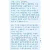 韓国語詳しい方翻訳して頂けませんか?>< 韓国人の友達からのLINEです。  状況としては ただの友達なのにも関わらず 毎日「今日何した?」「なにしてる?」ときかれ、 「遊んだ」と答えると「だれと?」「どこ...
