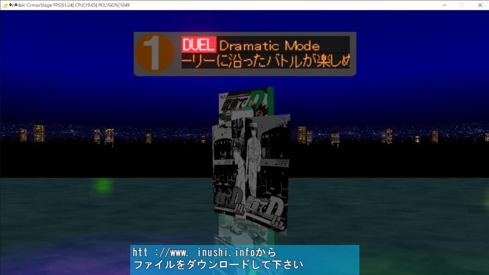 電車でD LSから~SSまで買ったんだが CSの14~15話がhtt://inushi.infoからファイルをダウンロードしてください ってなって出来ないし調べ方が悪いのか探しても別サイトばっか...