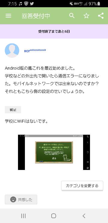 艦 これ 愚痴 wiki 艦隊これくしょん -艦これ- 攻略 Wiki*