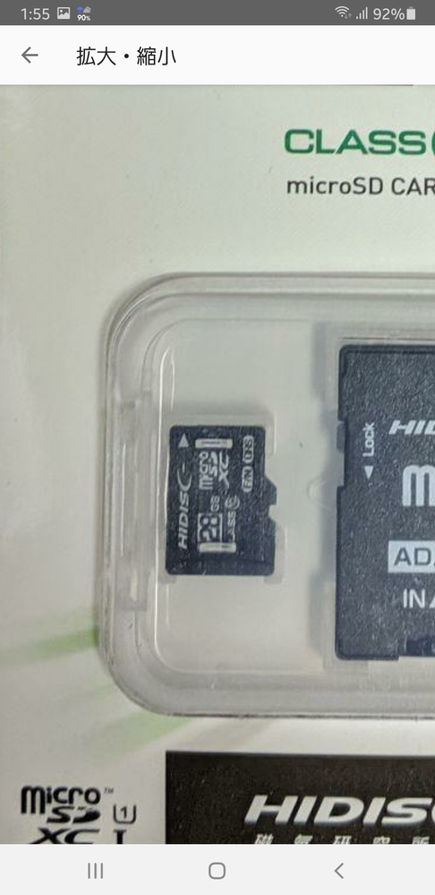 microSDカードについて質問です。 私の携帯はGALAXYnote9なのですが 画像のSDカードは使えますでしょうか? こういう事には疎いので 質問しました。 あと128gbで1300円な...