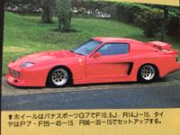 光岡オロチはせめてランドクルーザー100用V8エンジンならまだ見た目に伴うのでは。 馬力も235馬力とオロチのエンジン出力とあまり変わらない、V6エンジンより、V8の方がファッションスーパーカーとしての見た目に...