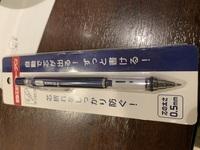 セリアで自動芯出しシャーペンを買ったのですが、どこかで見たことがあるような見た目なんですけど気のせいですかね(笑)特に口金
