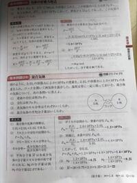 なぜ全圧は問題文のそれぞれの圧力2.0✖️10の5乗パスカル+1,0✖️10のごじょうぱすかるではないのですか?