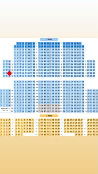池袋のサンシャイン劇場で劇を見に行くのですが、1階の11列4番辺りは見やすいのでしょうか?赤丸のところです。