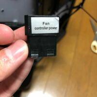 自作pc  ケースp101 silent  マザボ msi X570 unify これをなににつなぐのかわかりません。 sys_fanですか?電源ケーブルと繋いだらいいのでしょうか?