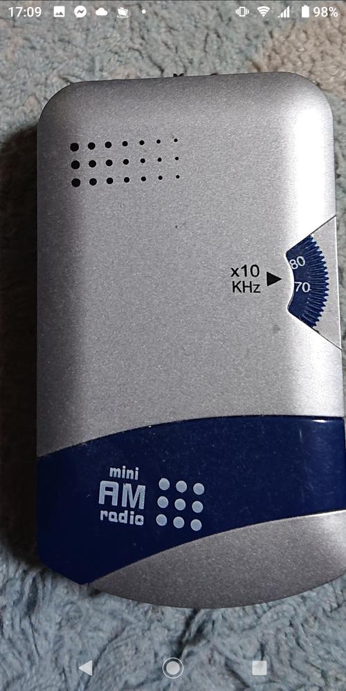 ダイソーで売っていた300円ラジオです。誰かもってますか?