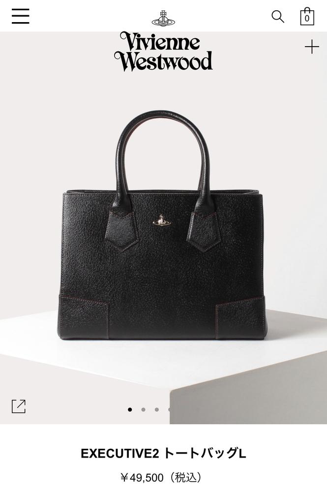 女子大学生です。 A4サイズが入るトートバッグを探しています。 ・大人になっても使える(会社にも持っていける)ようなキレイめなデザイン ・大学生でも買えるブランド(予算は2万以下希望) ・色は...