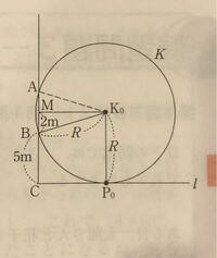 Mは線分ABの中点 R=CMになるのはなぜですか?