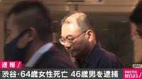 バス停で寝ていたホームレス女性をペットボトルの入った袋で殴りシなせた 吉田和人容疑者(46)がお母さんと一緒に交番に出頭したそうです。   警察の取り調べで、動機について吉田容疑者は「痛い思いをすれば何...