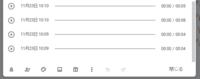 Google Keep の音声メモがパソコン版だと削除出来ません。 Androidアプリだと×ボタンが表示され、これを押すと削除できるのですが、パソコン版だと表示されず削除が出来ないです。パソコン版で音声メモを削除するにはどうしたらよいですか?
