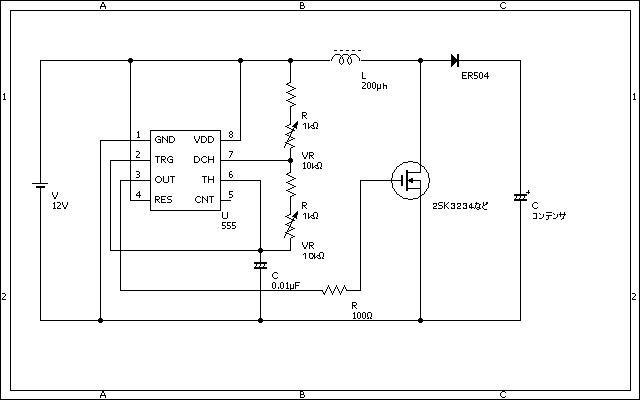 この回路図を参考に昇圧回路を組みました。 コンデンサは400v 100μFを3個並列に繋げています。 1分半程で200Vまでは昇圧されるのですが、そこから昇圧されません。発振音はなり続いています...