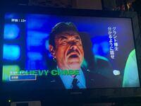 プライムビデオ 音声言語のとこ日本語言語になってますが音声は英語で日本語字幕だけでした 大体の洋画には(吹き替え版) (字幕版)と表示されてますがこれには無かなったです どういう事でしょうか