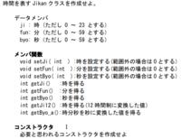 こういった問題があるのですがプログラムはどのような感じで作ればよいですか? 言語はC++です。