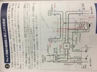 電気工事士一種実技試験のNo.4に関して、添付写真の文章の波線箇所の接地極付コンセントの「送り端子」とは何でしょうか? 渡り線か何かのことでしょうか?