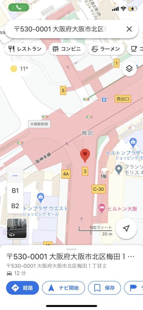 原付50ccなんですが、 梅田駅前西の交差点は7車線で真ん中からで二段階右折必要でよろしいでしょうか?