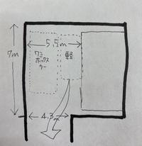 駐車スペースについて教えて下さい。 図のように間口が4.3メートルの土地なのですが並列でワンボックスカーと軽自動車を駐車した場合矢印のように軽自動車を動かすことはできますか? 適当な図で分かりにくく申...