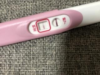 薬 妊娠 最短 検査 妊娠検査薬いつから使える?陽性反応の最短スケジュール?!