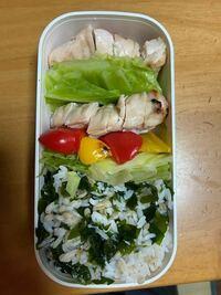 ダイエット中のお昼ご飯のお弁当です。 アドバイスかなにか有ればお願いします。 炭水化物はもち麦ご飯?150gとワカメを混ぜたものです。 野菜は茹でたキャベツ、グリルで焼いたパプリカと鶏胸肉です