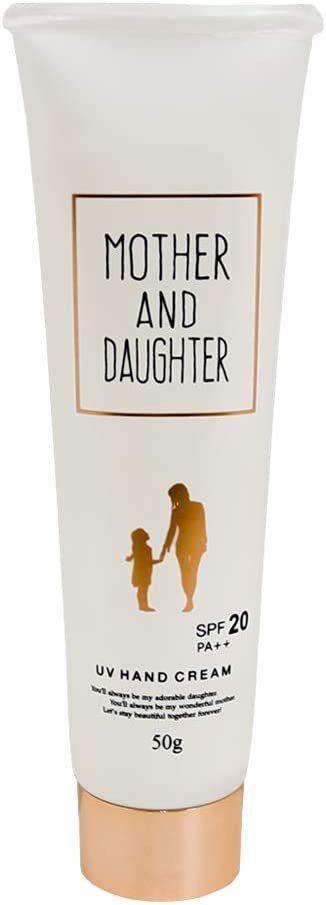 MOTHER AND DAUGHTER (マザー&ドーター) UVハンドクリームってどこに売ってるか分かりますか? 近所の薬局を探したんですけど、置いてないみたいで… 売ってた場所など、...