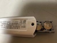 体温計の電池が切れたようです。これは自分で電池交換できますか?