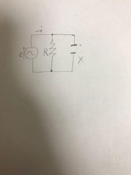 400Vの大きさの電圧をかけた時電流の大きさ I =25A,消費電力8.0kWこの時抵抗RとリアクタンスXを求めたいのですがわかりません教えてください。