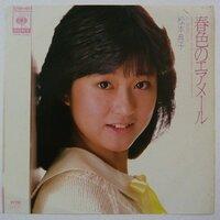 松本典子さんの曲で好きなものは何ですか???