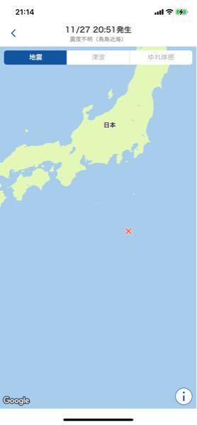 先程鳥島近海で地震があったみたいなのですが、南海トラフなど誘発されたりしますか?地震に関しては無知なので教えて頂きたいですm(_ _)m