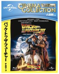 洋画Blu-rayを購入したいのですが、 昔の作品でオリジナルのジャケット写真の周りに書いてある タイトルとシネマコレクションの文字が何か嫌なんですが、 これは値段が安くなってるからこういう仕様なのですか?