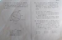 高校物理 万有引力の問題です。 重力加速度が異なる理由は遠心力だけだと書いてあるので mv2乗/R=m⊿g(=0.02 : 筑波とクアランプールの差)で計算したのですが、 答えがあいませんでした。 vは自転周期24時間を使いました。 πの2乗や6の6乗も計算式の中ででてきたのですが、最終的に答えがちがっていました。 最初に立てた式がちがっていますか? 正解は⑤です