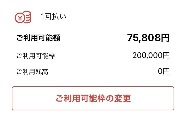 至急お願いします。学生なのですが最近楽天のvisaのクレジットをつくりました。 そしてJCBのクレジットも作ったのですがどちらも上限を20万にしました。カード会社が違うので上限は40万のはずです...