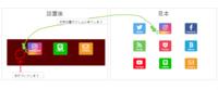 超初心者でWordpressでWebsiteの制作をしています。 SNSのリンクボタンをページ内に設置する際に以下のURLのリンクボタンを引用したところ、 https://kagesai.net/sns-follow-button-design/ 各ボタンの左に点が表示されてしまいます。  CSSとHTMLをそのままコピーで貼り付けただけなのですが なにが問題なのでしょうか、、 点が表示され...