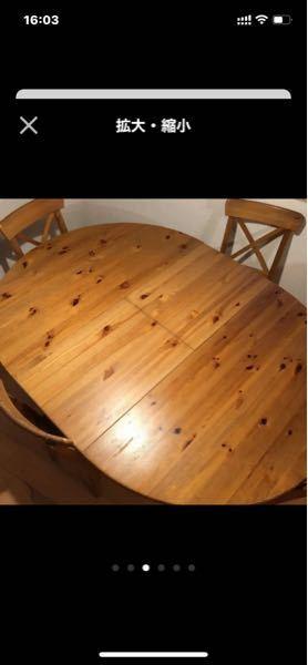 丸テーブルについて 新居用に丸テーブルの購入を考えております。 木目が綺麗で、可能なら写真のように来客時に拡張できるようなものが良いのです。 おすすめ等ございましたら教えて下さい。 予算は中古...
