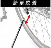 ロードバイクの後輪にクイックリリースで取りつけるスタンドと、そのクイックリリースが販売されているかわかる方情報教えていただけると助かります。 Amazonで画像のように後輪のクイックリリースを通して取りつける細い簡易スタンドを購入したのですが、私のロードバイクのリアエンド幅が135mmのため、クイックリリースを通したらリアエンドに付けるスタンドの部分の厚みでクイックのネジが締まらなくなってし...
