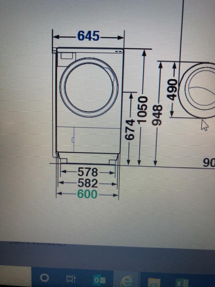 洗濯パンの内寸が580×580の場合この洗濯機は置けないですか?