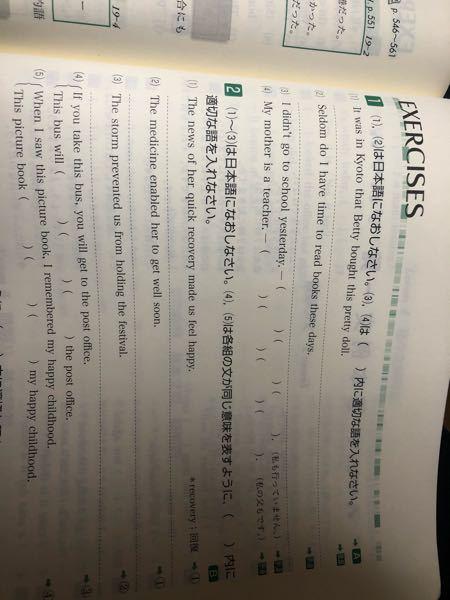 英語分かる人教えてください!!