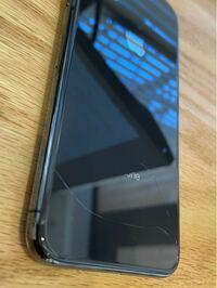 Apple trade inの下取りにおいて、写真レベルの背面割れがあった場合に、下取り価格は下がると思いますか...?