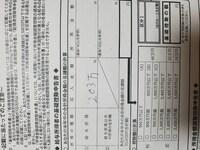 本年度の収入金額が203万円なのですが、隣の所得金額の割り出し方が説明文を読んでもどうしても解りません。 どなたか、すごく簡単に所得金額の割り出し方と判定の欄はどこに該当するのか区分はなんなのか教えてください!!m(_ _)m