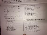 四角1と四角2の、各選択肢の文法の識別をお願いします。 中学受験向けの問題です。