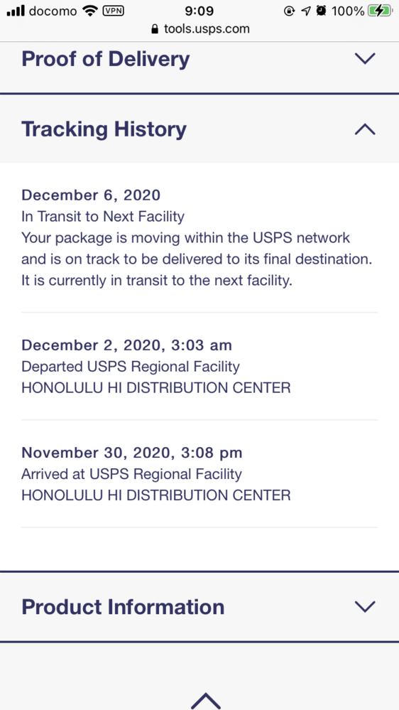 アメリカから急ぎで荷物を送ってもらいました。 コロナのことを考えて10日くらいあれば届くだろうと楽観視しつつハワイの郵便局員の1週間程度で届きますという言葉を信じて出してしまった様ですが、3ヶ月掛かったとか1ヶ月は見ないとダメという情報を見るたび不安になってきました。 この追跡情報を見る限り11月30日に出して12月6日に最終目的地に向けてUSPS内の次の施設に移送中という事が書かれてます...