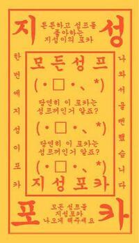 NCTのアルバムトレカ 自引き祈願の画像 ジェミンとジェヒョン下さい(╥﹏╥) ここに貼ってある画像はチソンのです!