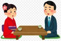 宮内庁は、秋篠宮眞子さまの結婚相手を探す努力をしない のですか? 皇族の結婚は、お見合いが基本ですよ。
