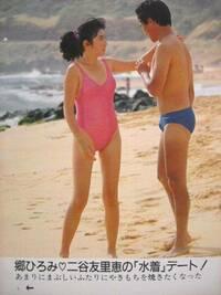 中学生の頃から女体に劣等感があります。 日本の男はどんなに体を鍛えても、女体の前では滑稽に見えます。  解決策はありますか? 写真は郷ひろみ