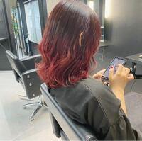 髪の毛をこのくらいの赤色に染めたいのですが、色落ちは何色でしょうか? ブリーチ2回しています。 今は白っぽい金髪です。